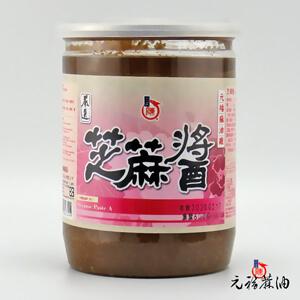 特級嚴選芝麻醬(白芝麻醬)