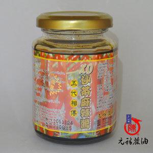 元福沙茶麻辣醬