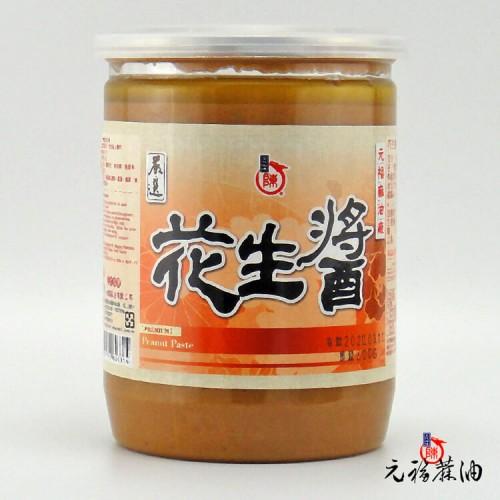 特級嚴選花生醬